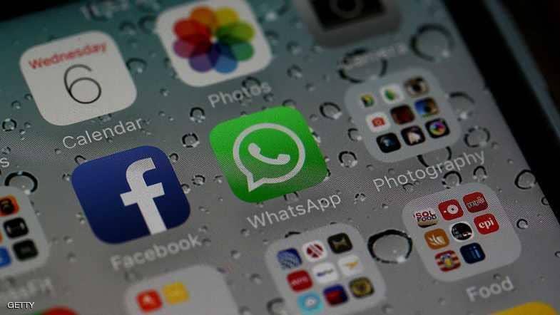 ضربة جديدة للمستخدمين ..  واتساب يتوقف على ملايين الهواتف
