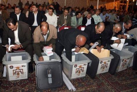 اسماء المرشحين للانتخابات النيابية الاردنية