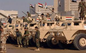"""العراق: قتال عنيف مع داعش لفك حصار """"امرلي التركمانية"""""""