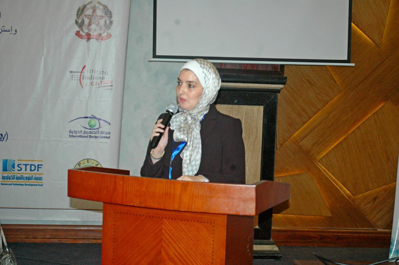 """""""الشرق الأوسط"""" تشارك في مؤتمر حول استراتيجيات التنمية والتعليم في دول المتوسط"""