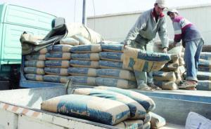 4 ملايين طن استهلاك المملكة من الاسمنت