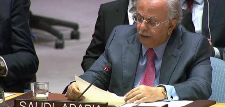 رسالة من السعودية إلى مجلس الأمن بشأن الهجمات الحوثية