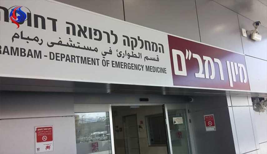 إسرائيلي تسلل الى مستشفى واغتصب مريضة