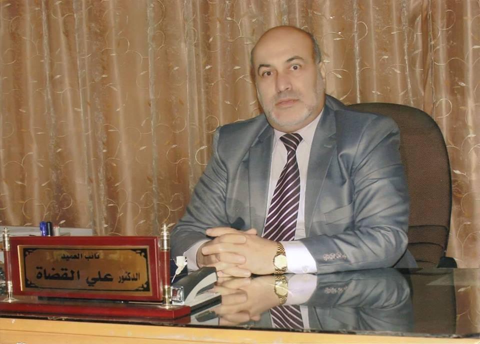 عميد كلية عجلون السابق الدكتور علي القضاة في ذمة الله