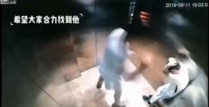 بالفيديو  ..  الصين  ..  اعتداء وحشي على طفل داخل مصعد