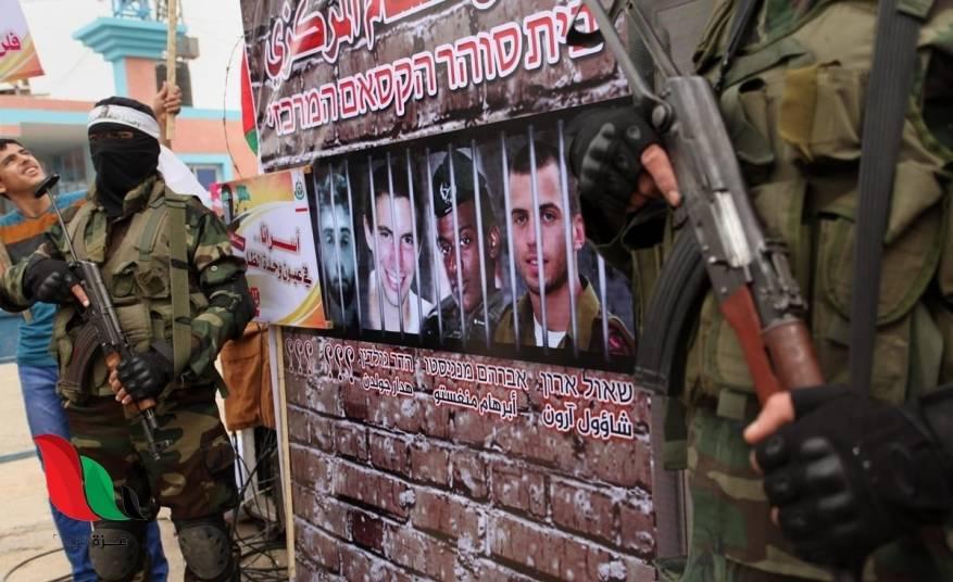 """قناة """"كان"""": """"الكيان الصهيوني"""" غير مستعد للتوصل لصفقة تبادل أسرى مع حماس"""