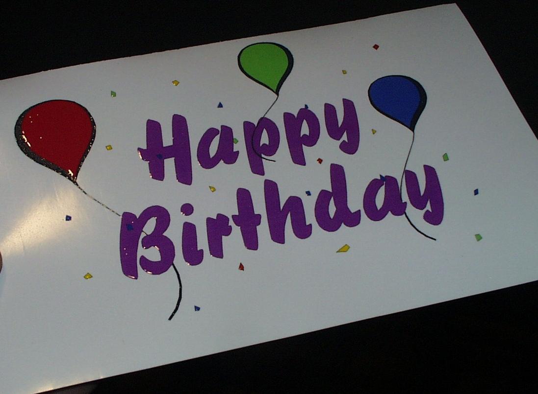 تهنئة للصديق عبد الله القضاة بمناسبة عيد ميلاده