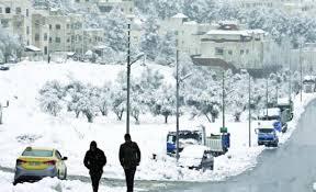 الأرصاد تنشر آخر تطورات الحالة الجوية في الأردن