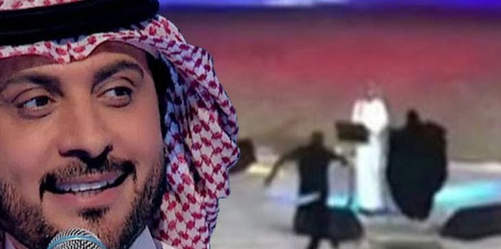 ما هو مصير الفتاة التي احتضنت ماجد المهندس في حفل بالسعودية؟