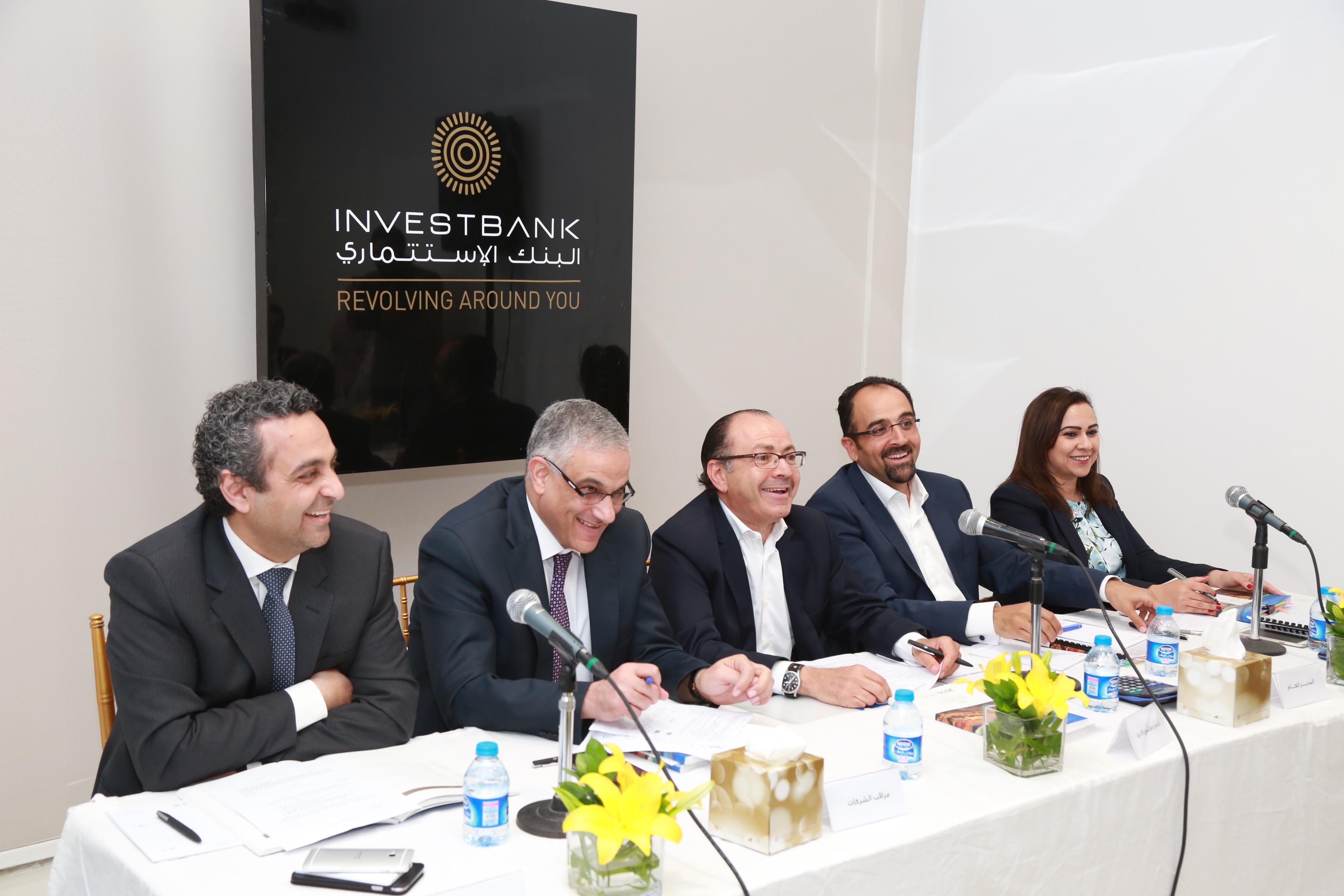 ارتفاع التوزيعات النقدية لـ INVESTBANK (البنك الإستثماري) عن العام 2016 الى 10 مليون دينار وبزيادة 25% عن العام 2015