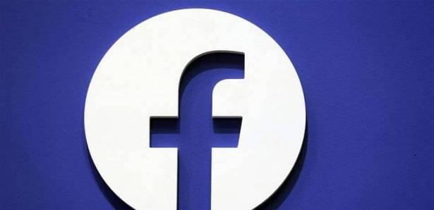 """بسبب خطاب الكراهية ..  ألمانيا تغرم """"فيسبوك"""" 2.3 مليون دولار!"""