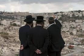 """مطالب اسرائيلية باعتبار أراضي فلسطينيين بالقدس """"أملاك غائبين"""""""