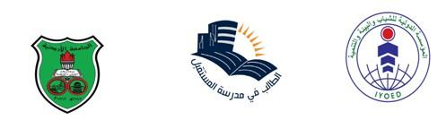 فعاليات المؤتمر العربي الرابع لأبحاث الموهبة والتفوق
