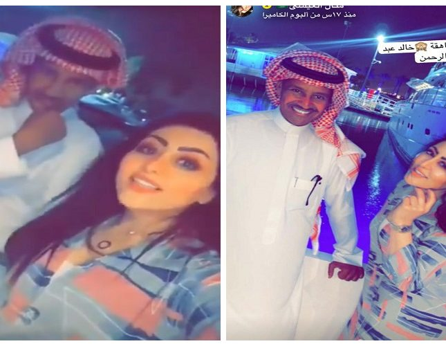 بالفيديو والصور  ..  منال العيسى تتغزل بالفنان خالد عبد الرحمن : أنت عشق الطفولة  ..  خذني زوجة رابعة لك