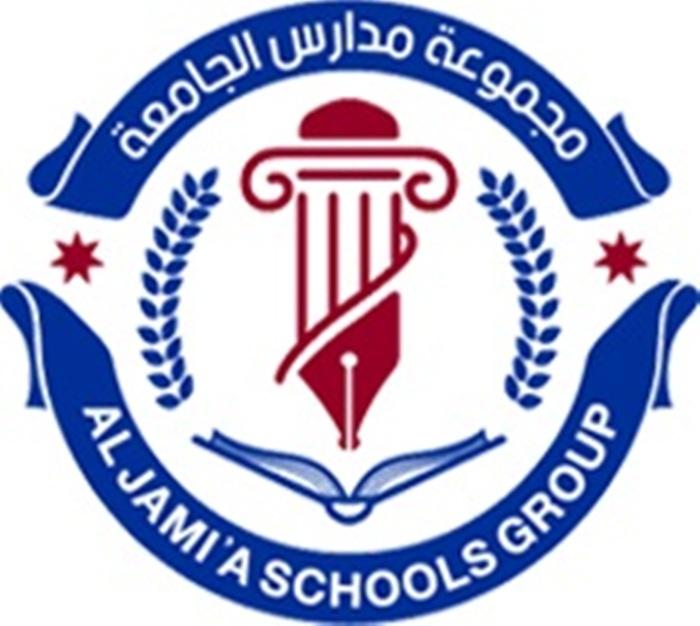 مجموعة مدارس الجامعة بكافة فروعها وأقسامها تحصل على شهادة الأيزو 2015:9001