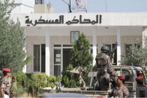 محاكمة 10 متهمين في خمس قضايا إرهابية