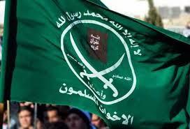 """""""جمعية الإخوان"""" تشكل لجانا داخلية لمتابعة مقاضاة """"الجماعة"""" القائمة"""