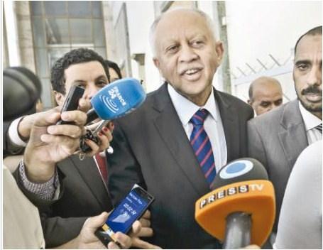 انتهاء مفاوضات جنيف بين الأطراف اليمنية دون التوصل لاتفاق