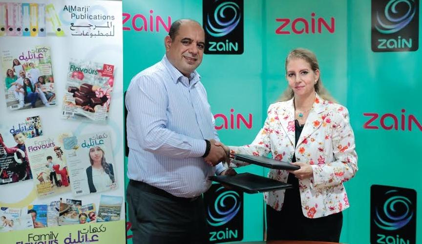 زين الأردن توقع اتفاقية شراكة مع المرجع للمطبوعات