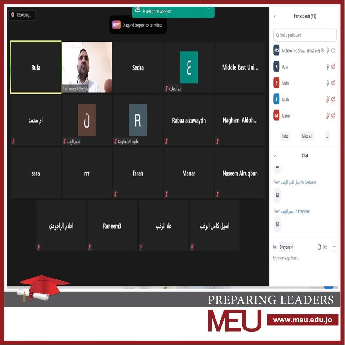 جامعة الشرق الأوسط MEU تساعد طلاب الثانوية العامة في اختيار التخصصات الجامعية المطلوبة لسوق العمل
