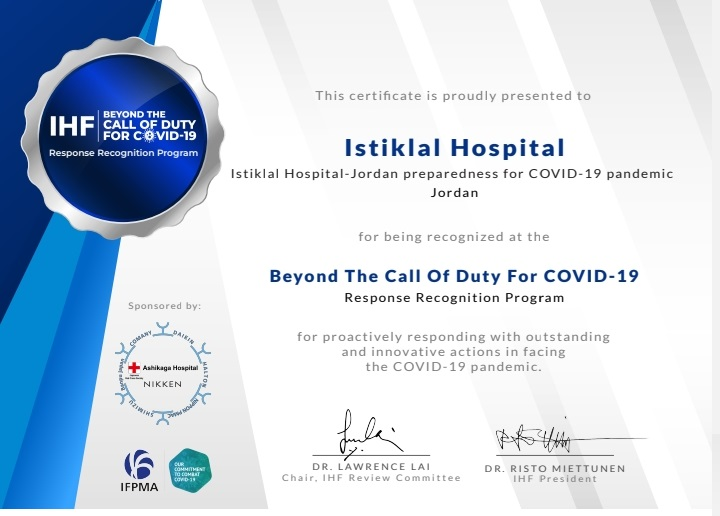 لتميزها في الاستجابة لفيروس كورونا من بينها مستشفى الاستقلال 4 مؤسسات صحية اردنية تحصل على شهادات تقدير دولية