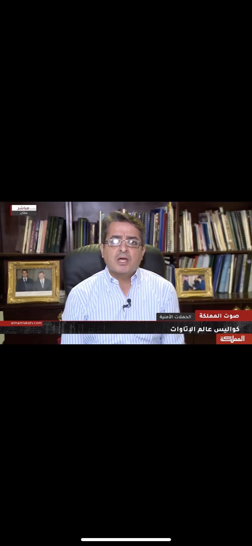 بالفيديو : أمين عام الداخلية الأسبق يتهم وزراء بالتواطئ لتكفيل زعران