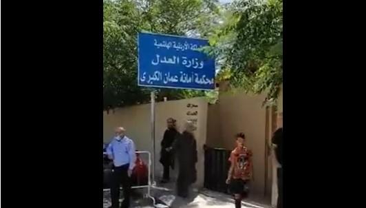 بالفيديو  ..  أزمة في محكمة أمانة عمان بسبب تسجيل صوتي غير صحيح