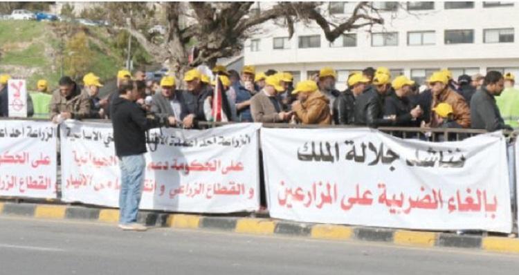 المزارعون يرفضون مشروع قانون الضريبة الجديد