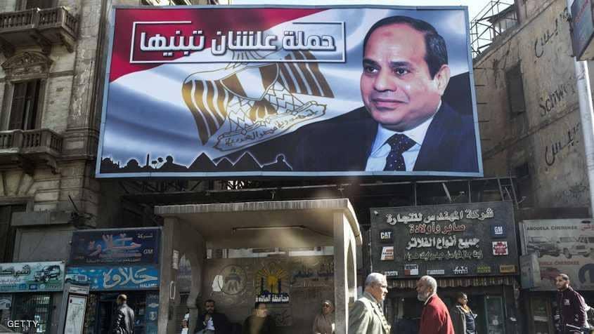 مصر ..  ملامح السباق الرئاسي تتكشف