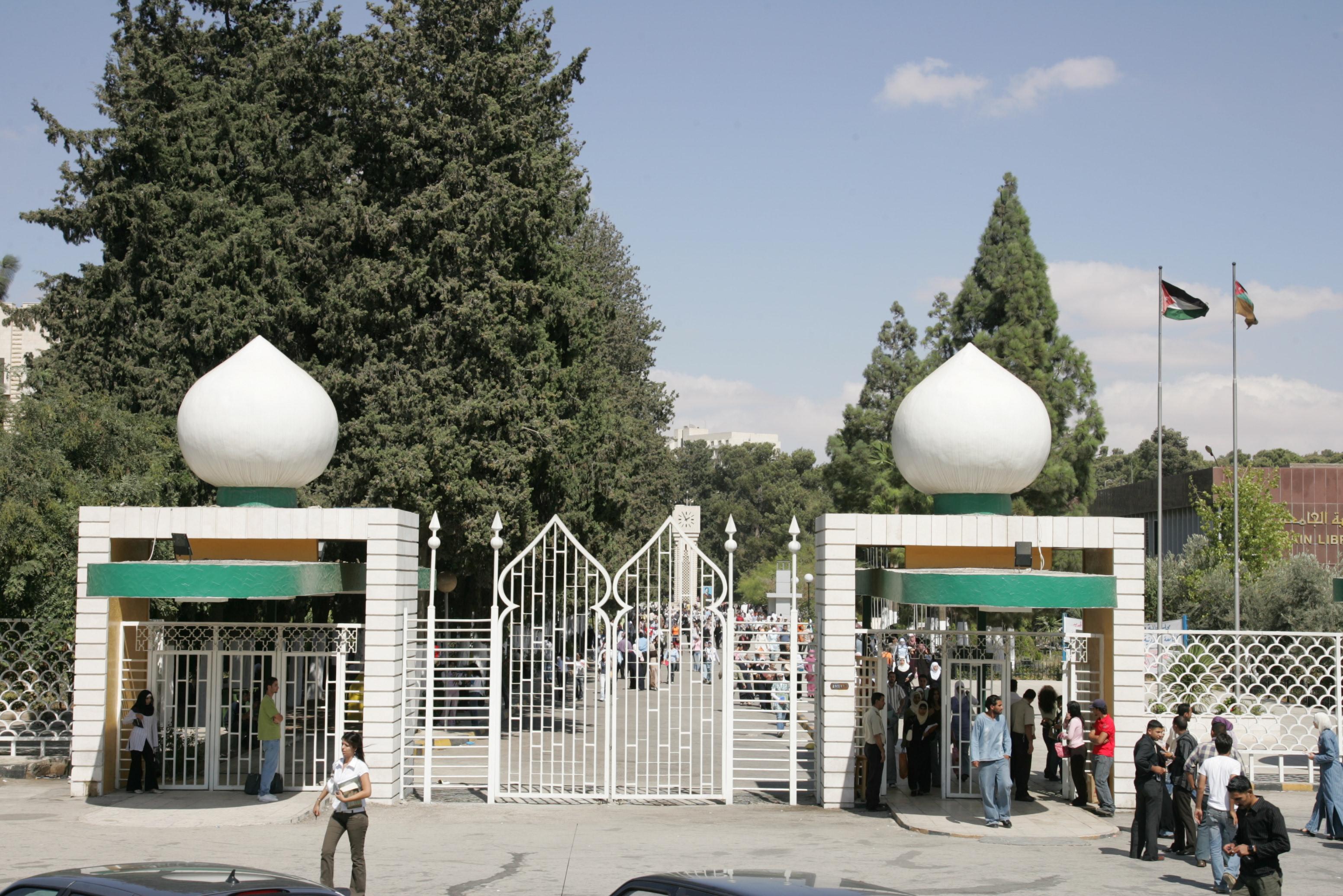 """«الأردنية» تحافظ على مركزها الأول أردنيا حسب تصنيف """"ويبومتركس"""""""