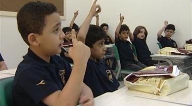السعودية: التحقيق بتسمم 70 طالباً