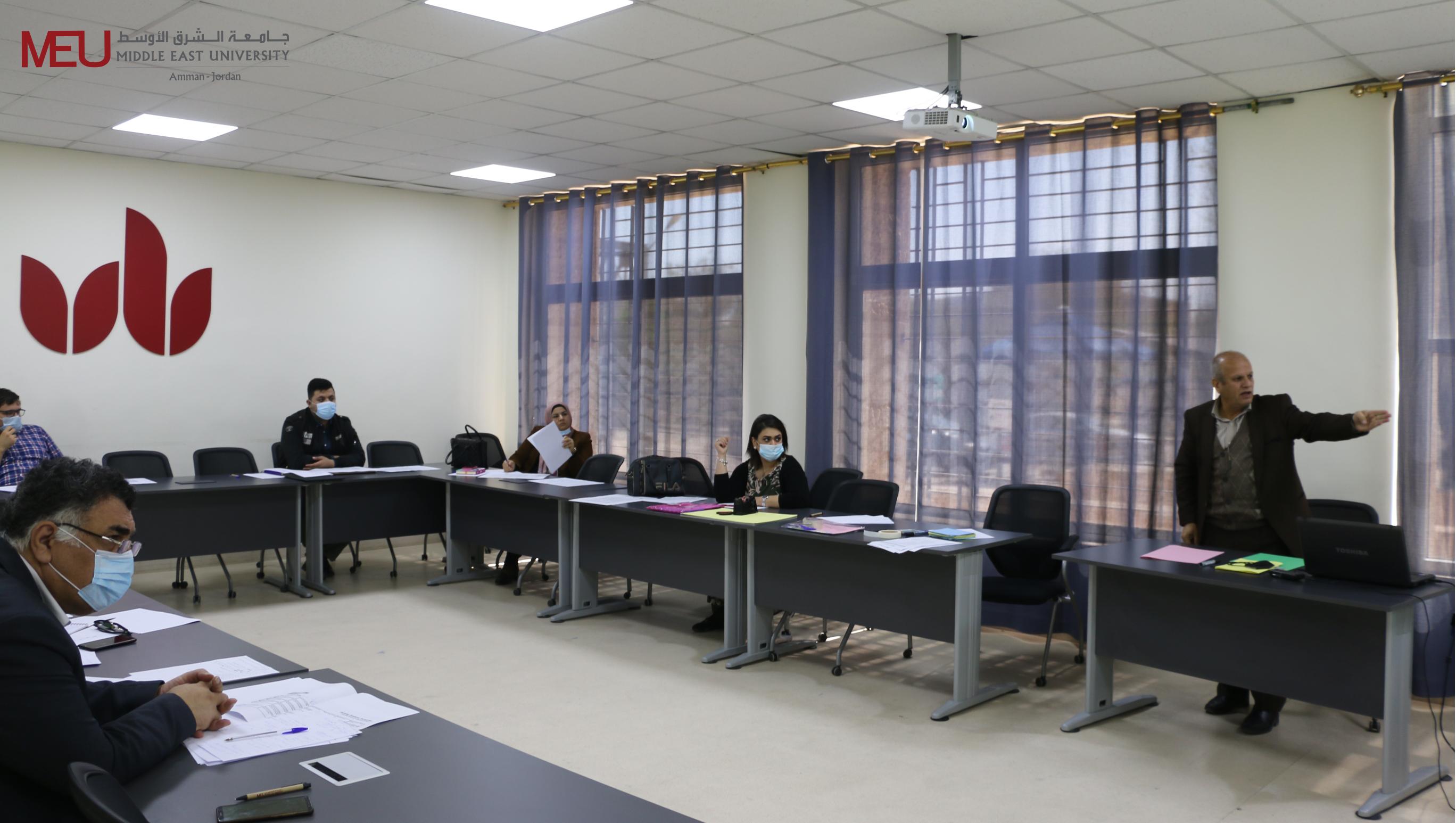 """جامعة الشرق الأوسط MEU تعقد ورشة عمل متخصصة حول تطوير المناهج التعليمية المهنية بتقنية  """"DACUM"""" ضمن الرؤية المستقبلية لمئوية الدولة الأردنية"""