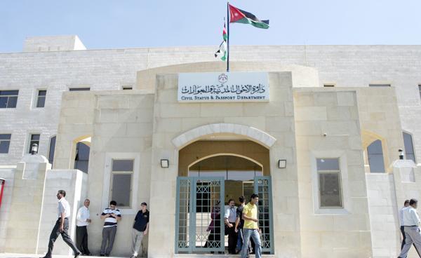 صرف 24300 شهادة تعريفية لأبناء الأردنيات