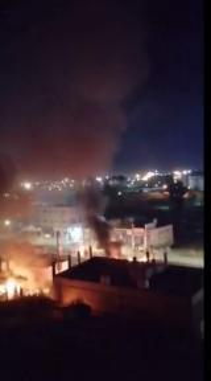 ما صحة فيديو حرق منزل سلامة حماد ؟