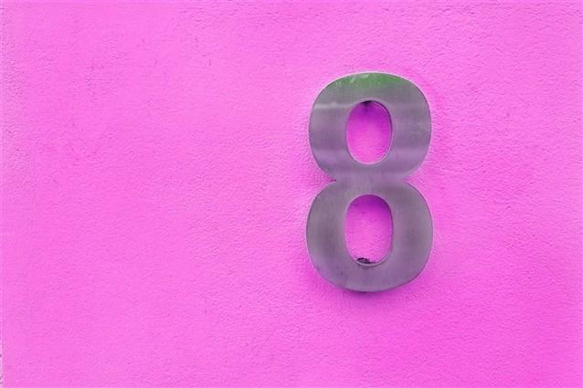 ما الذي ينتظرك بعد رؤية الرقم 8 في المنام