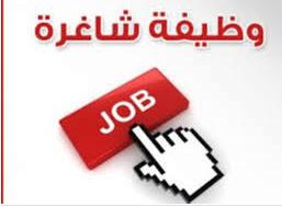 مطلوب معلمات تربية خاصة في قطر