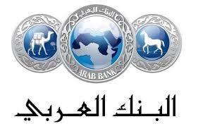 """البنك العربي يطلق عرضا خاصا على تطبيق الدفع """"عربي موبي كاش""""  في سيتي مول"""