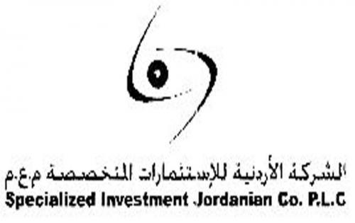 تخفيض رأس مال الشركة الاردنية للإستثمارات المتخصصة بعد خسائر متراكمة مليون و 440 ألف دينار ..  وثائق