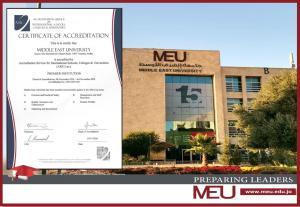 جامعة الشرق الأوسط تعزز إنجازاتها بحصولها على شهادة الاعتماد البريطاني ASIC