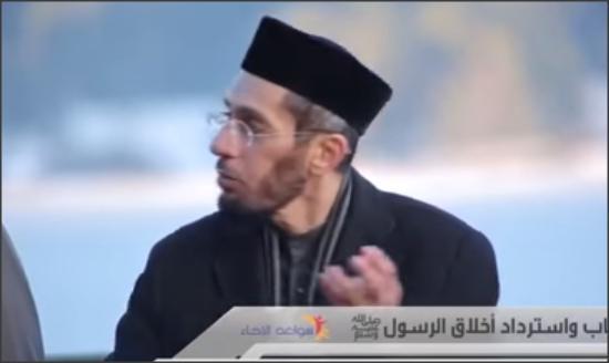 بالفيديو.. حديث عن عظمة الرسول وأخلاقه