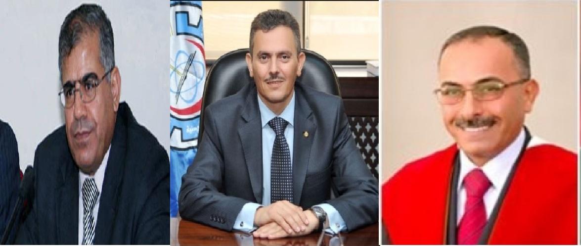 اعفاء رؤساء جامعات اليرموك و التكنولوجيا و الحسين من مناصبهم بعد صدور التقييم السنوي