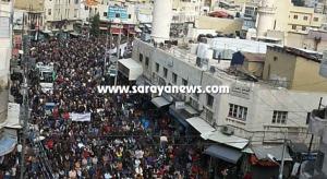 عاجل ..  الآلاف الاردنيين في وسط عمان يهتفون: القدس لنا