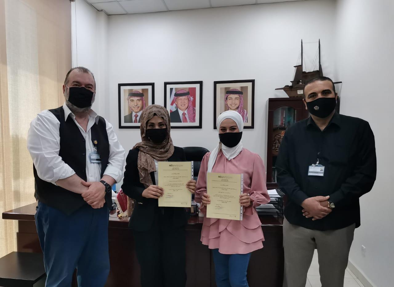 جامعة الشرق الأوسط MEU تعلن الفائزين بمسابقة الرسم والنص المسرحي