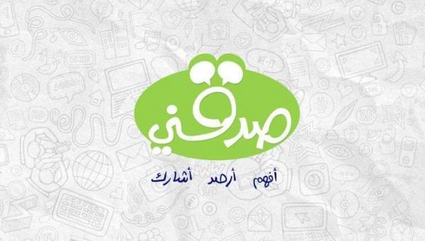 وزارة الثقافة تعلن نتائج الأسبوع الثاني لمسابقة صدّقني