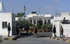 أمن الدولة توجه تهمة التحريض على تقويض نظام الحكم لـ8 ناشطين
