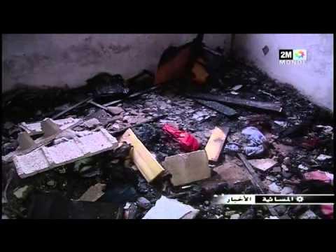 بالفيديو : رب أسرة ينتحر رفقة طفلتيه بتفجير اسطوانة غاز بمنزله