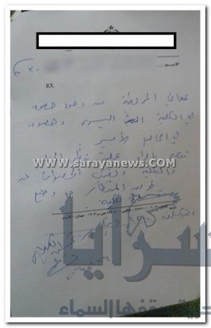 """سيدة مطلقة تناشد أهل الخير : مبلغ مالي يحول بيني وبين حياة كريمة .. """"لأقدر أعيش"""""""