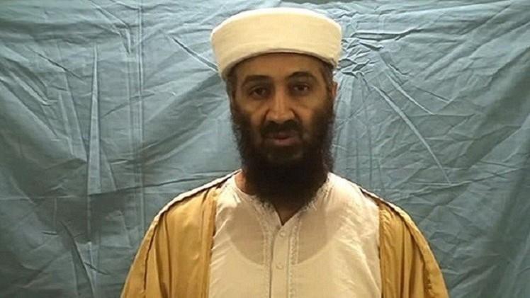 """المخابرات الأمريكية تنشر استمارة """"طلب الانضمام إلى الجهاد"""" تابعة لتنظيم القاعدة"""