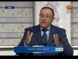"""الدكتور محمد ابو هزيم شخصية جريئة و خبير قانوني """"قل مثيله"""""""