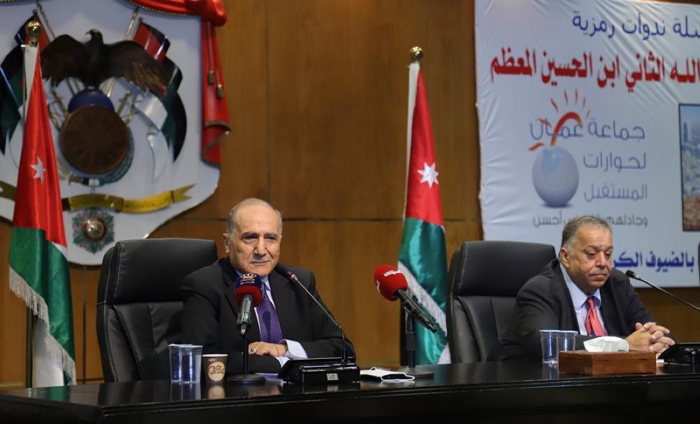 تعزيز رمزية جلالة الملك ودلالاتها مبادرة تطلق مسارها الأول حوارات عمان